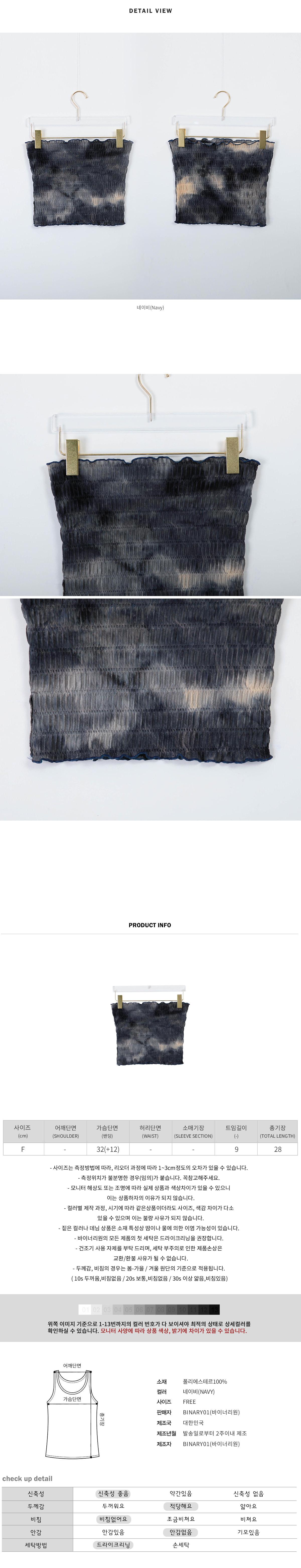 Tie-dye smoke layered top