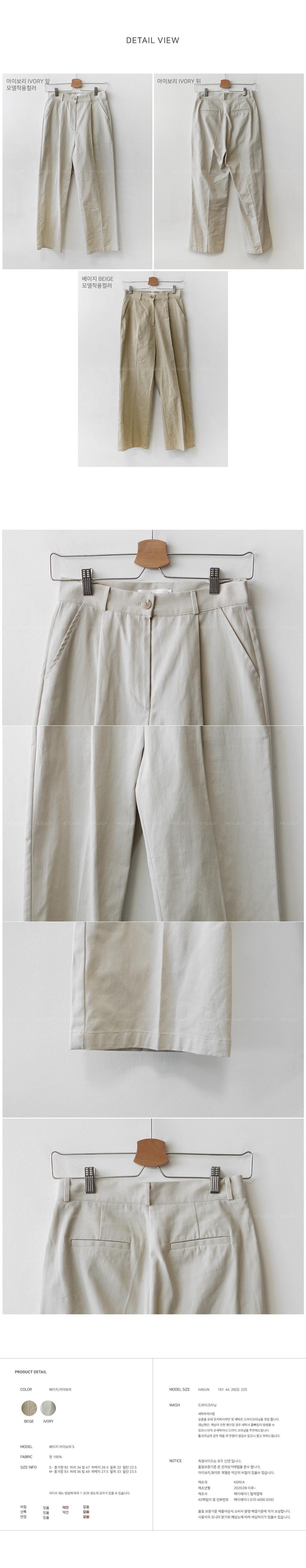 Ohad pintuck cotton pants