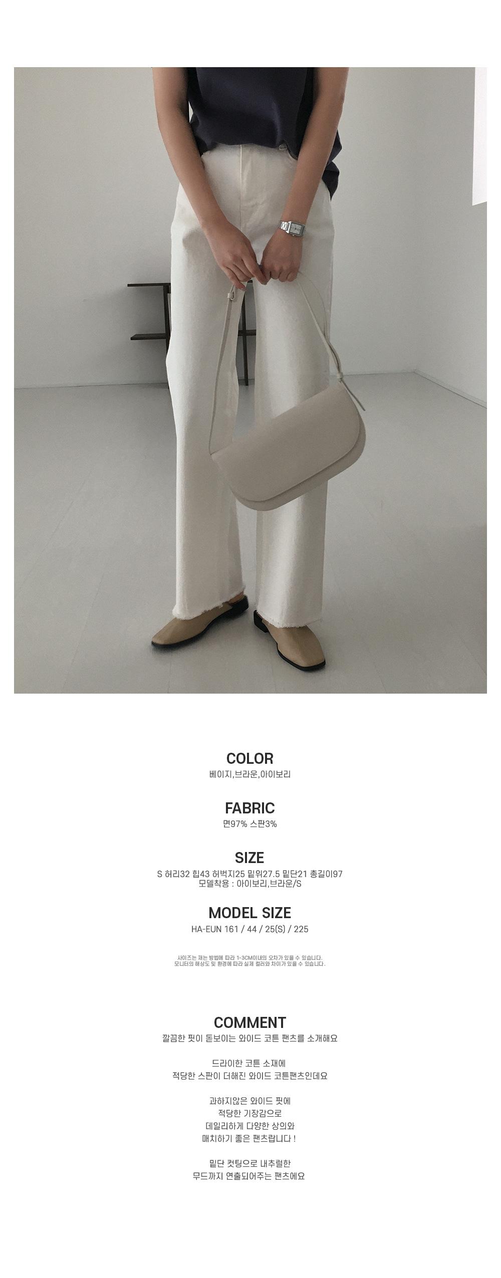 Ethyl wide cotton pants