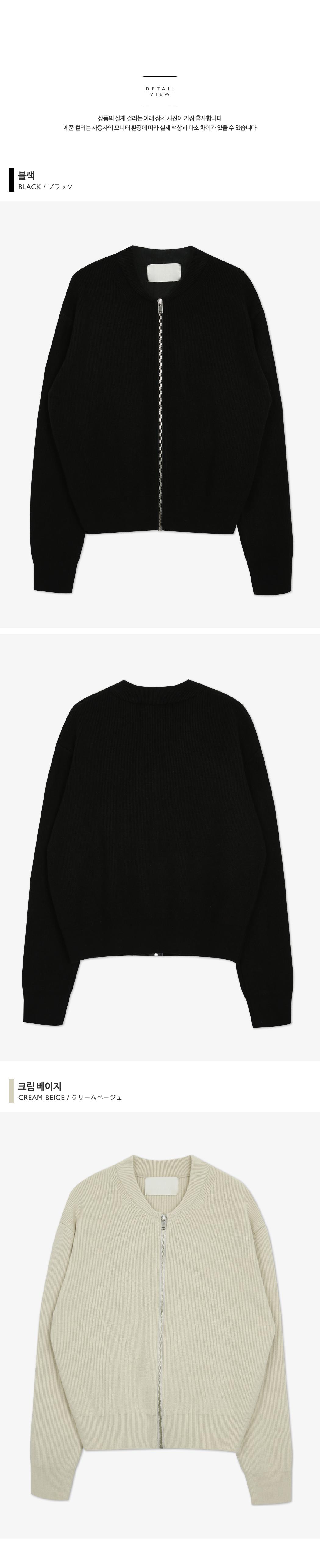 Coz soft knit blouson