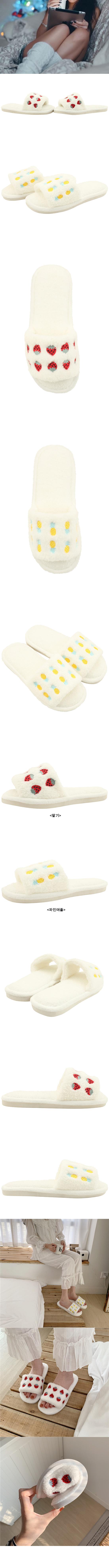 Fresh fur slippers