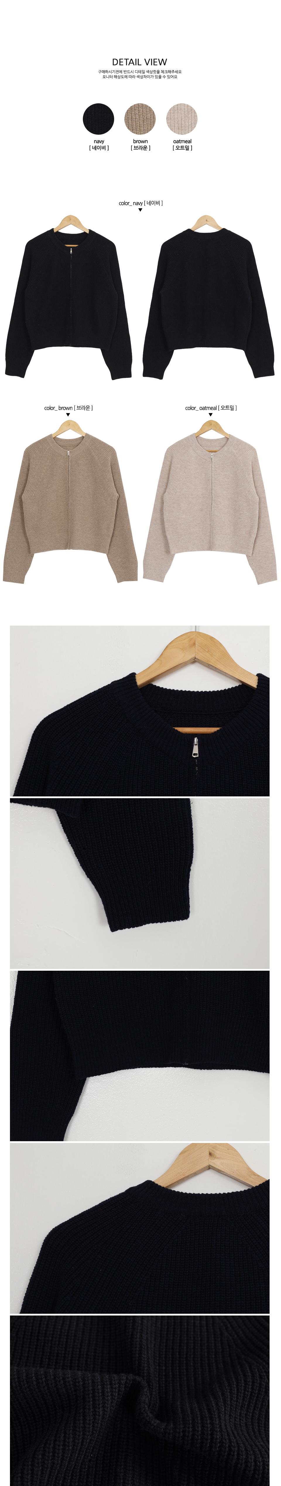 拉克蘭袖拉鍊針織外套