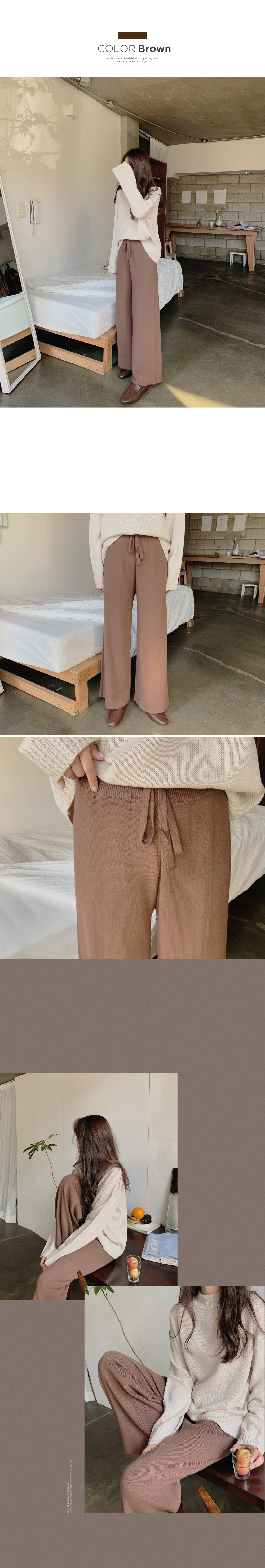 Wecan banding knit trousers