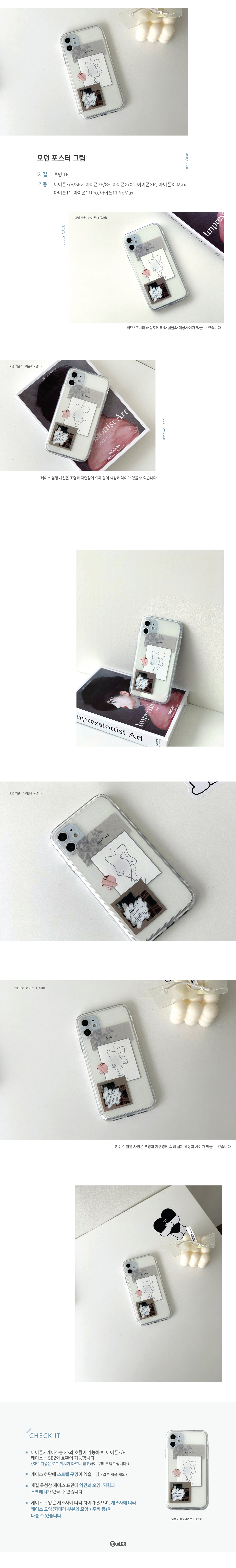 Modern poster picture iphone case
