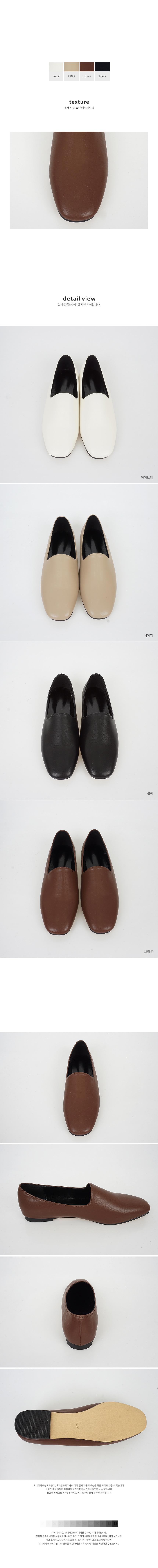Post leather flat