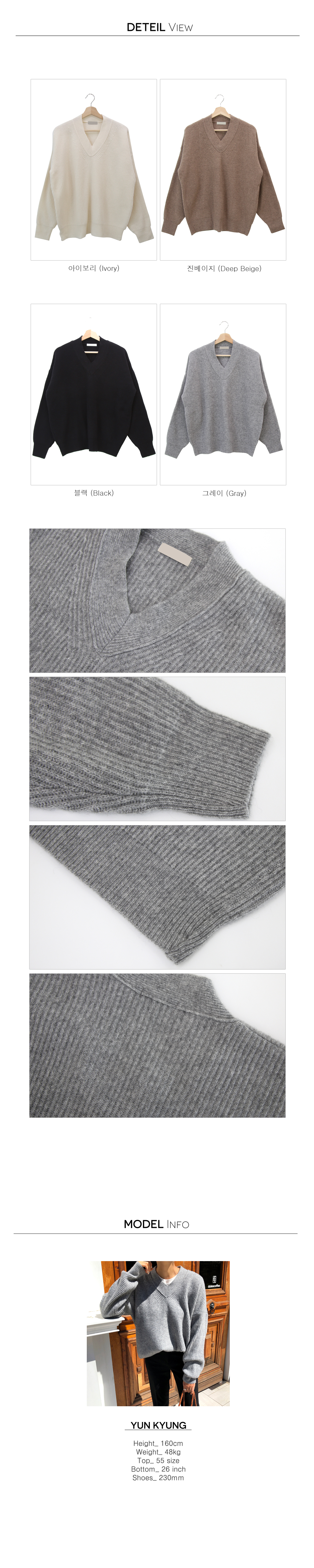 Single V-neck cashmere knit