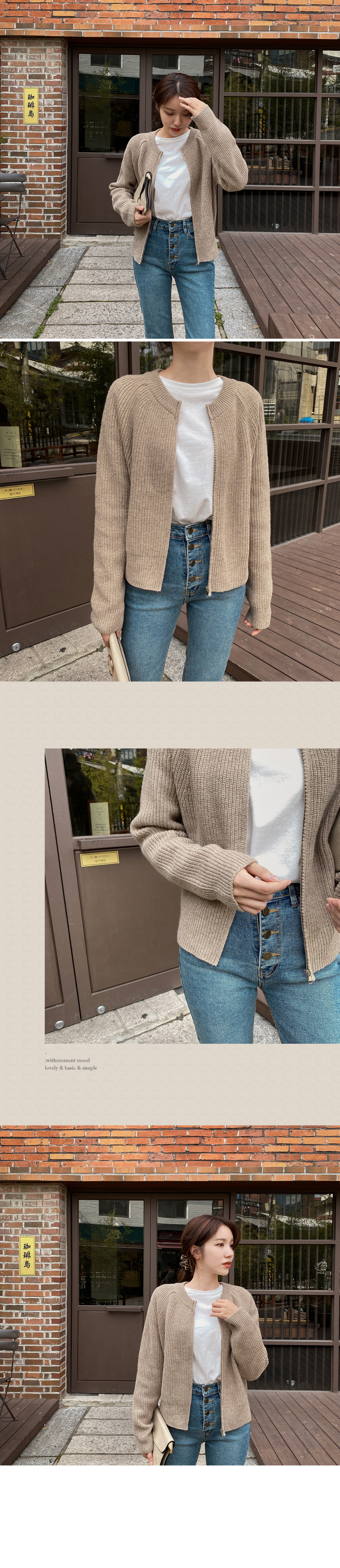 Leon Knit Zip-Up-Wool 50