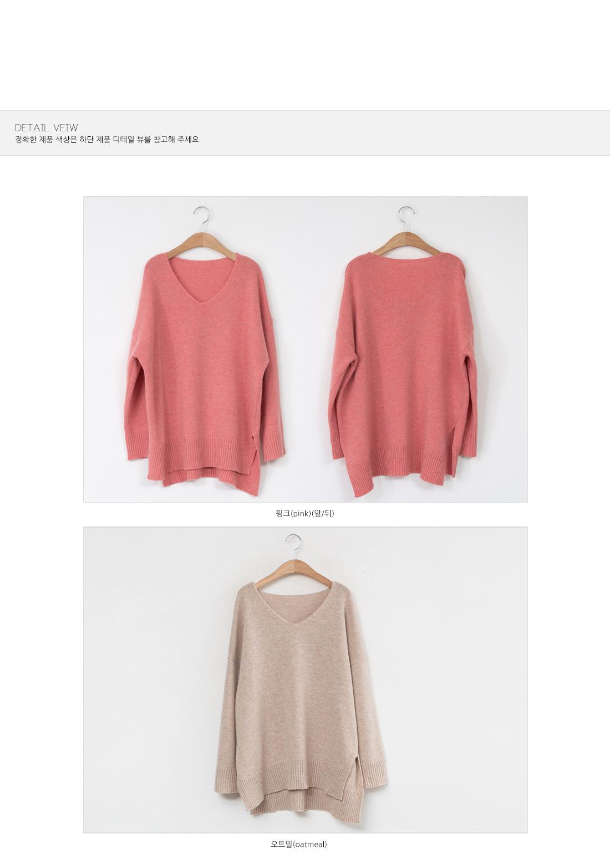 Good4U V-Neck Wool Knit #107924