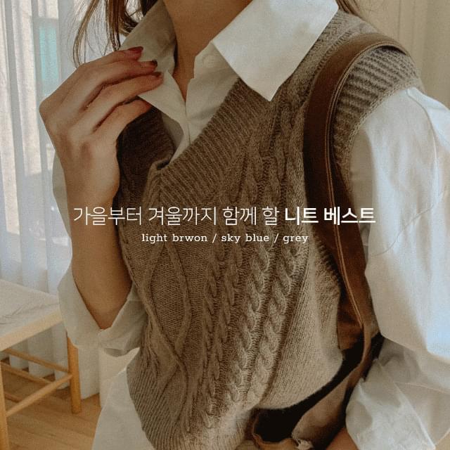Pauling pretzel wool knit vest