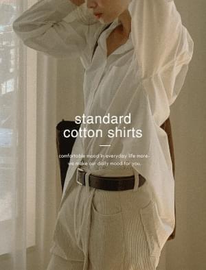 Gelato Loose Fit Cotton Shirt