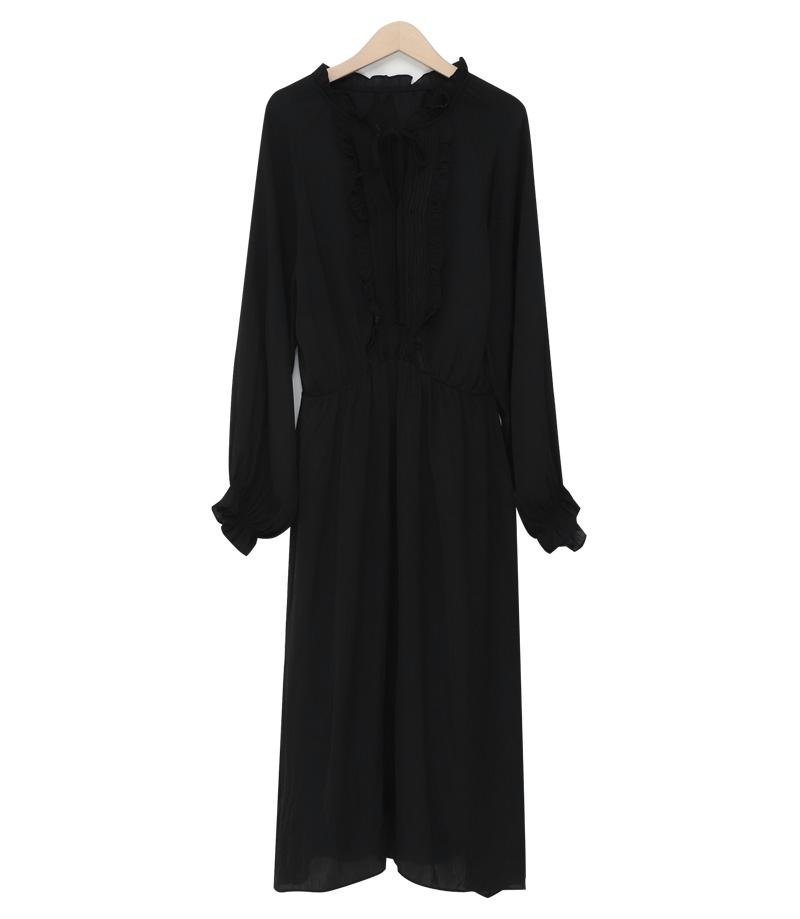 Grace Frill Chiffon Long Dress
