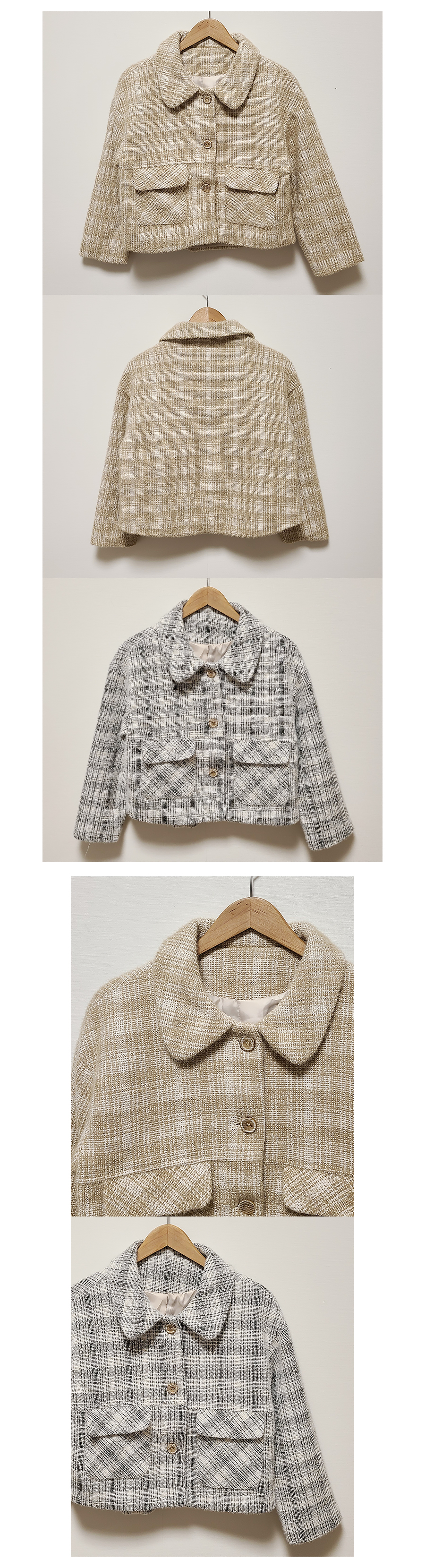 Bare check short coat