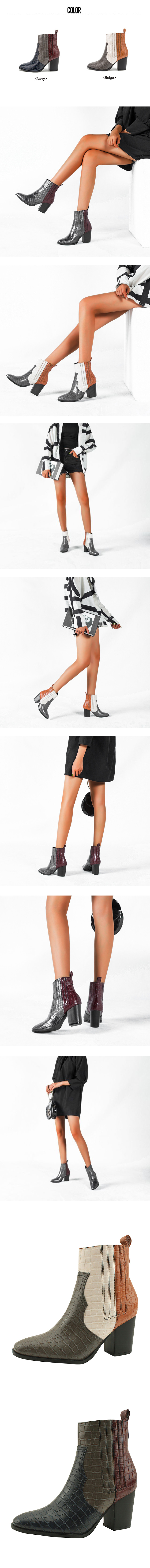 Python Western Chelsea Banding Middle Boots Navy