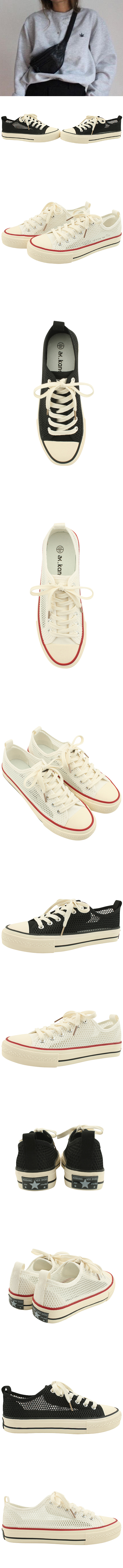 Cool Mesh Canvas Sneakers White