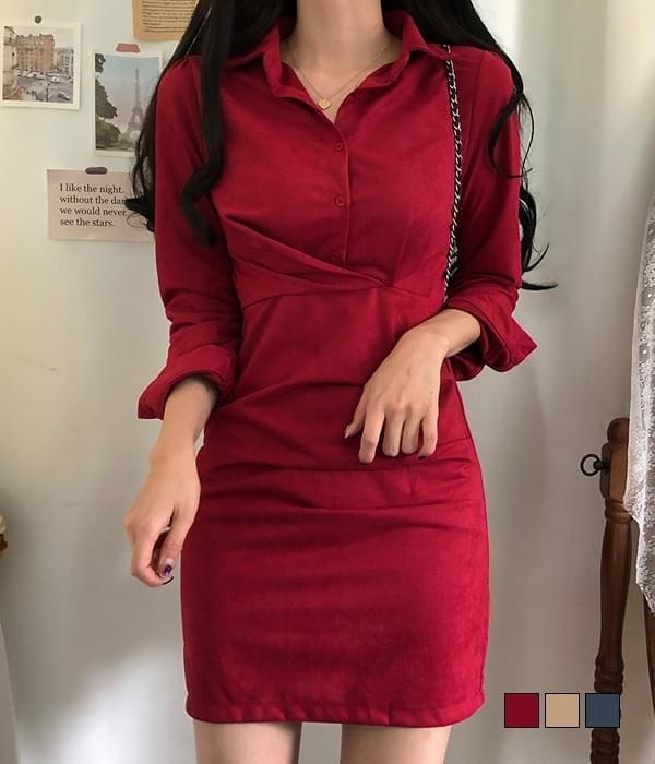 Suede twist shirt mini dress 迷你短洋裝