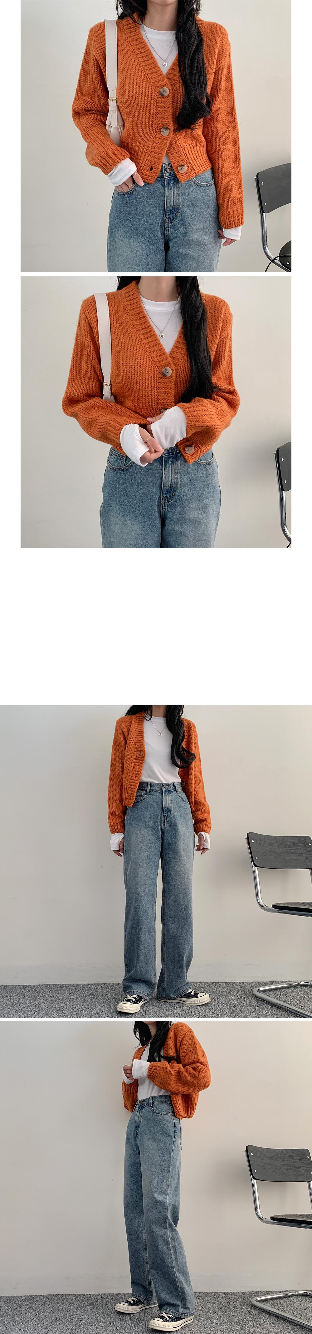 Dodo V crop cardigan