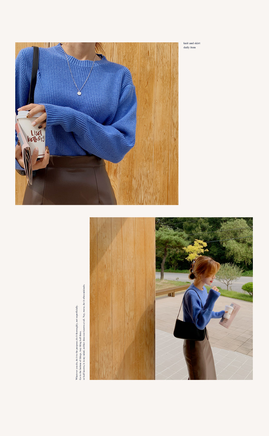 Soft Touch Obly Ribbed Knitwear