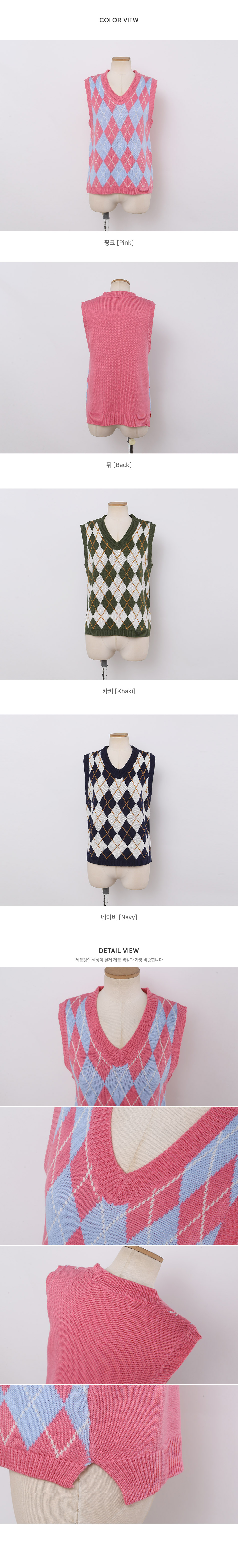 Pure Daily Gail Knit Vest
