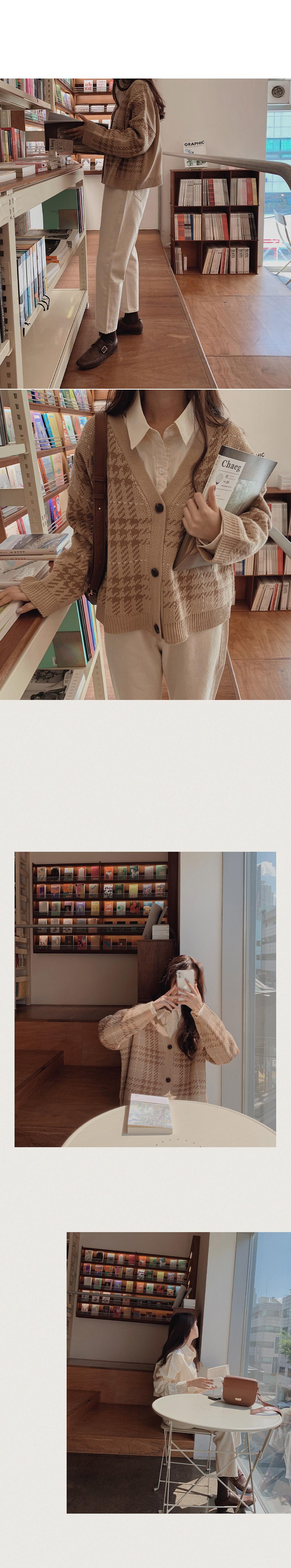 Hound check knit cardigan