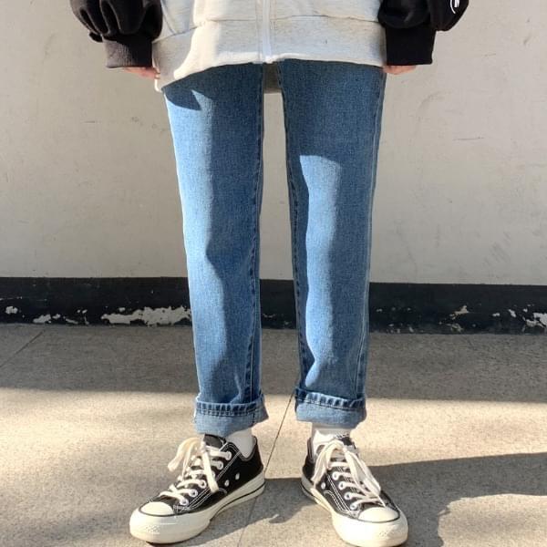 Hort Denim Straight Pants