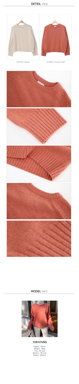 Grace Cash Wool Knit
