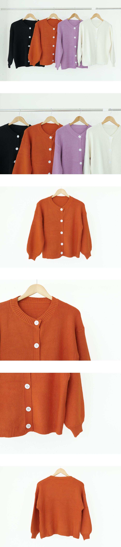 0018 round modern knit cardigan