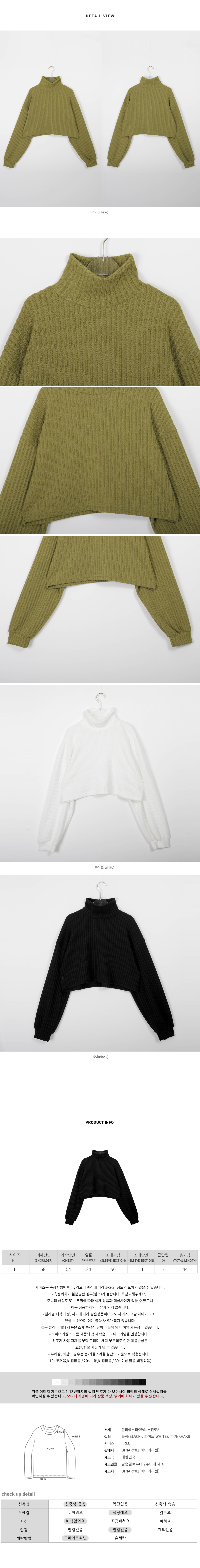 Cropped daypole polar T-shirt