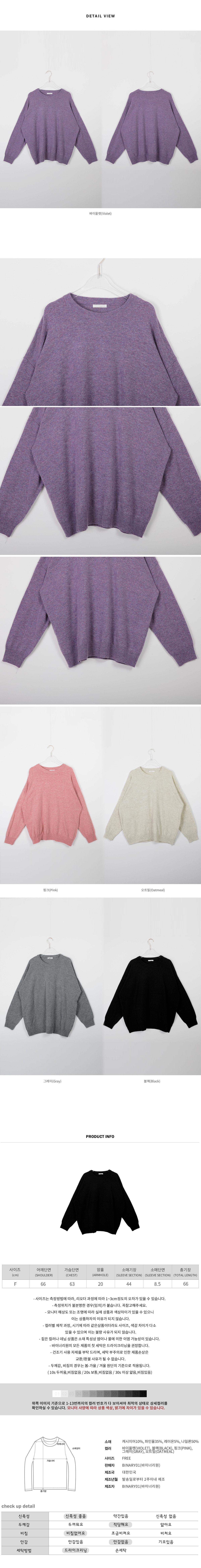 Cashmere newthing knit