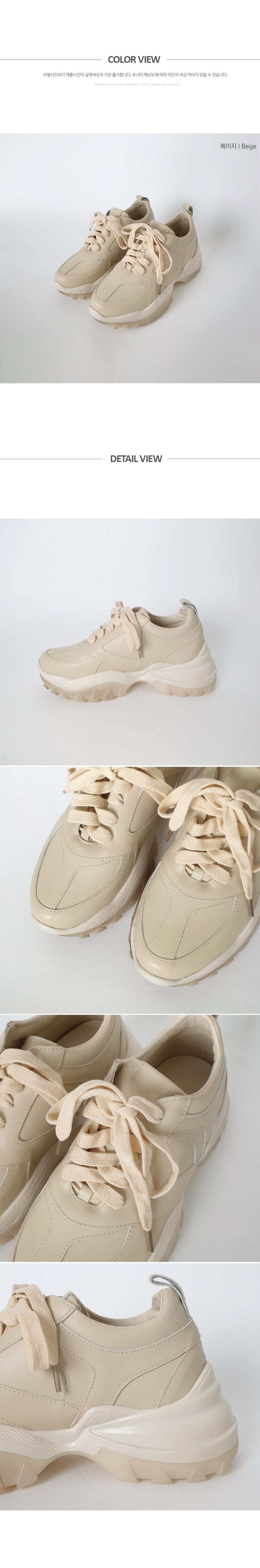 I like it casual sneakers