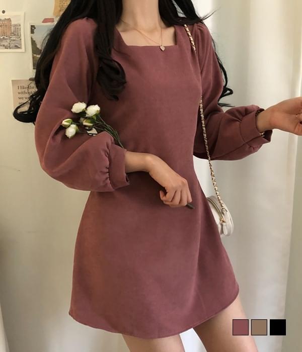 Heart Kung Square Neck Mini Dress
