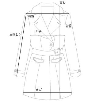 Flat Belt Long Trench Coat #65842