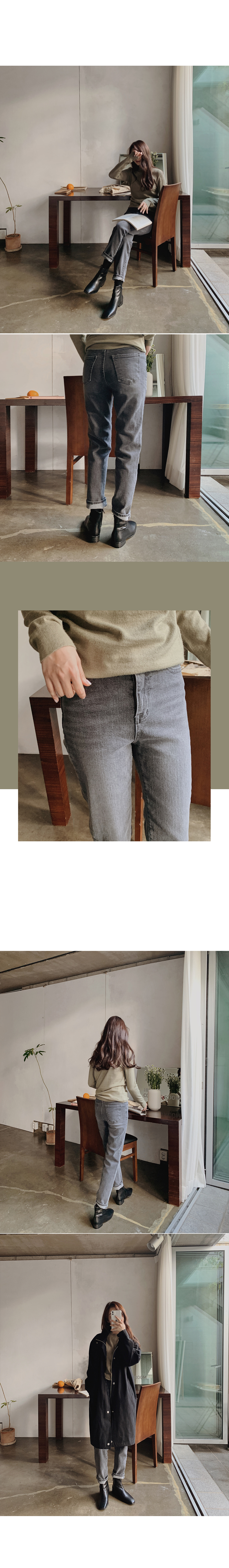 Tender Daily Straight Fit Denim Pants