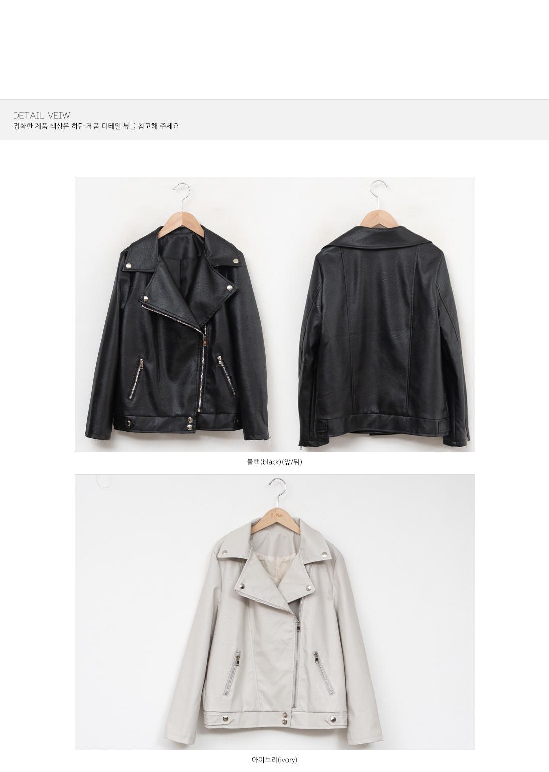 Eco Leather Rider Jacket #65851
