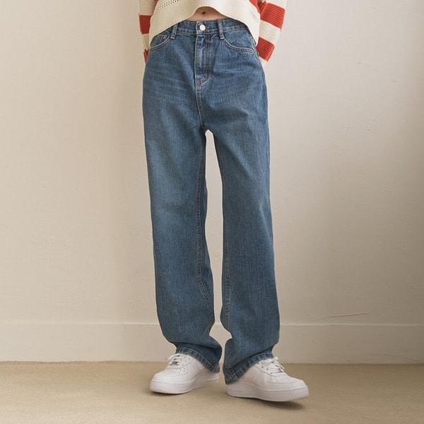Lisa wide denim long pants