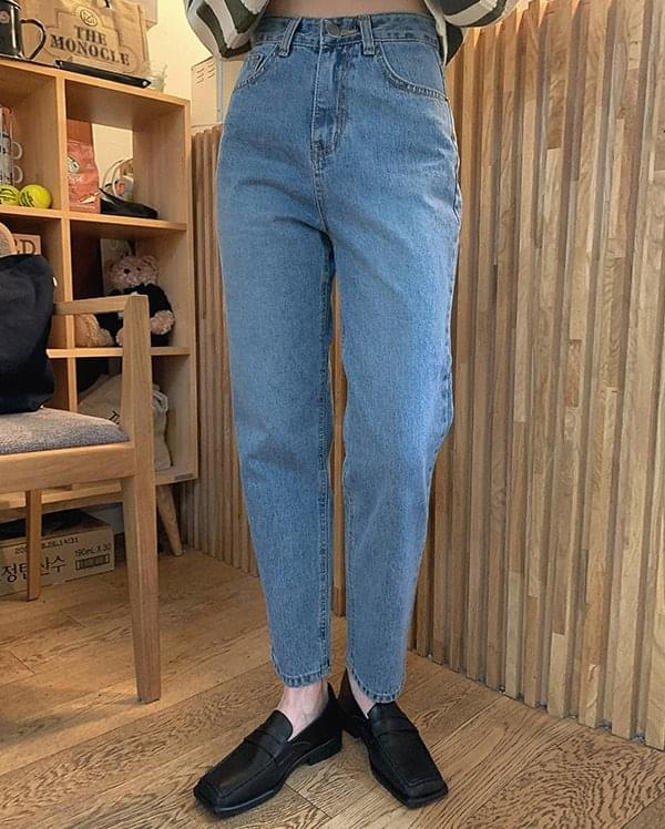 Obilli straight denim trousers