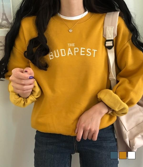Budapest embroidered Fleece-lined Loose-fit Sweatshirt