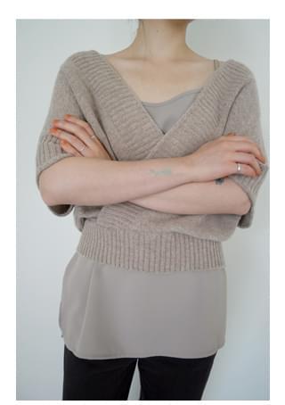 clean wrap knit vest