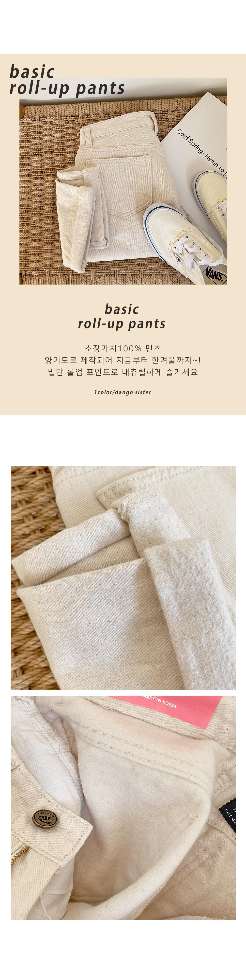 Woolen roll-up date PT ♥ Until midwinter~