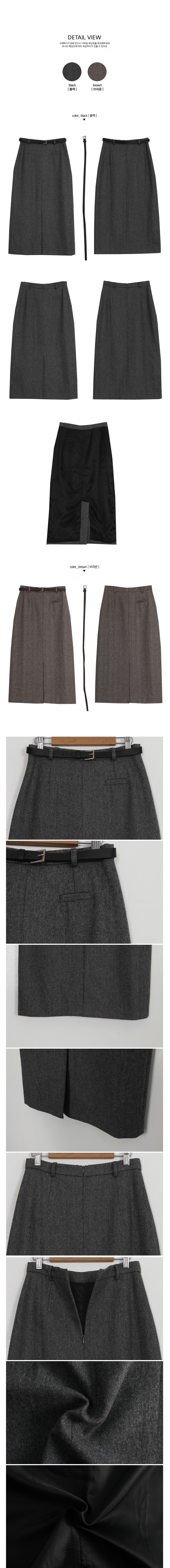 Veggie herringbone woolen skirt
