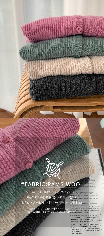 混羊毛圓領羅紋針織外套