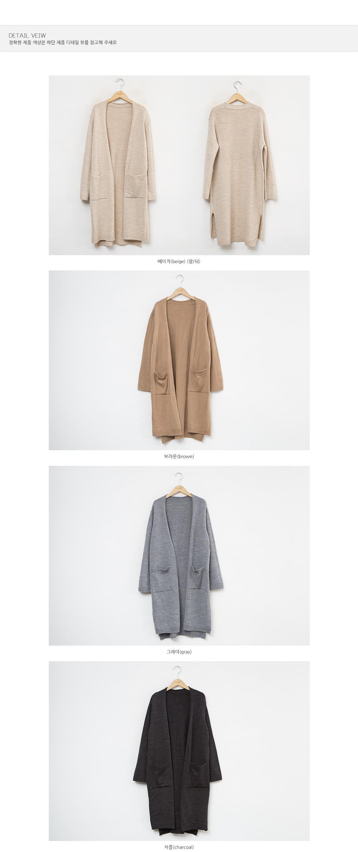 Split Pocket Long Cardigan #22132