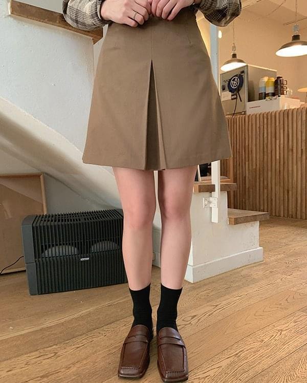 Beginning Split Mini Skirt