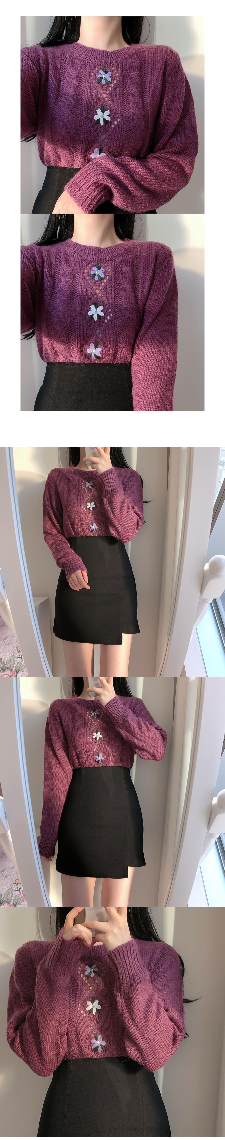 起毛・スキンズオンバルひらきスカート(クリーム、ベージュ、ブラック)
