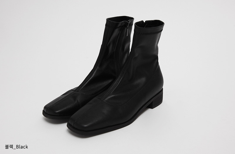 Minute Stitch Ankle Boots