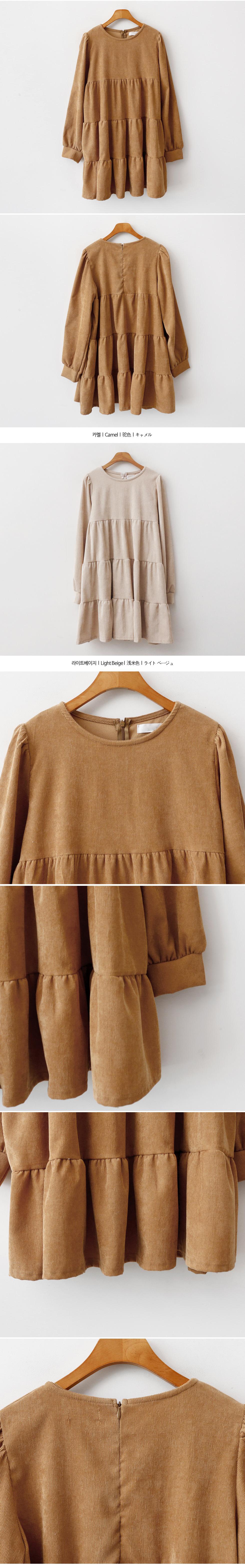 Golden Cancan Dress
