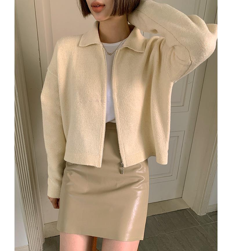 Creamy Knit Zip Up Cardigan