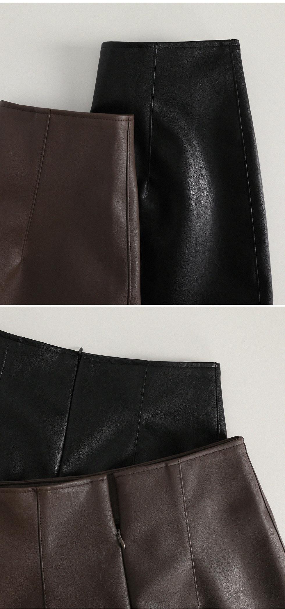 Float Im Leather Skirt