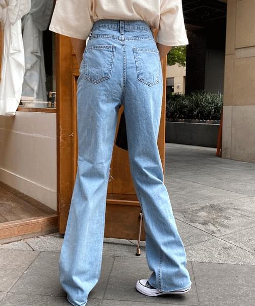 Wide long jeans