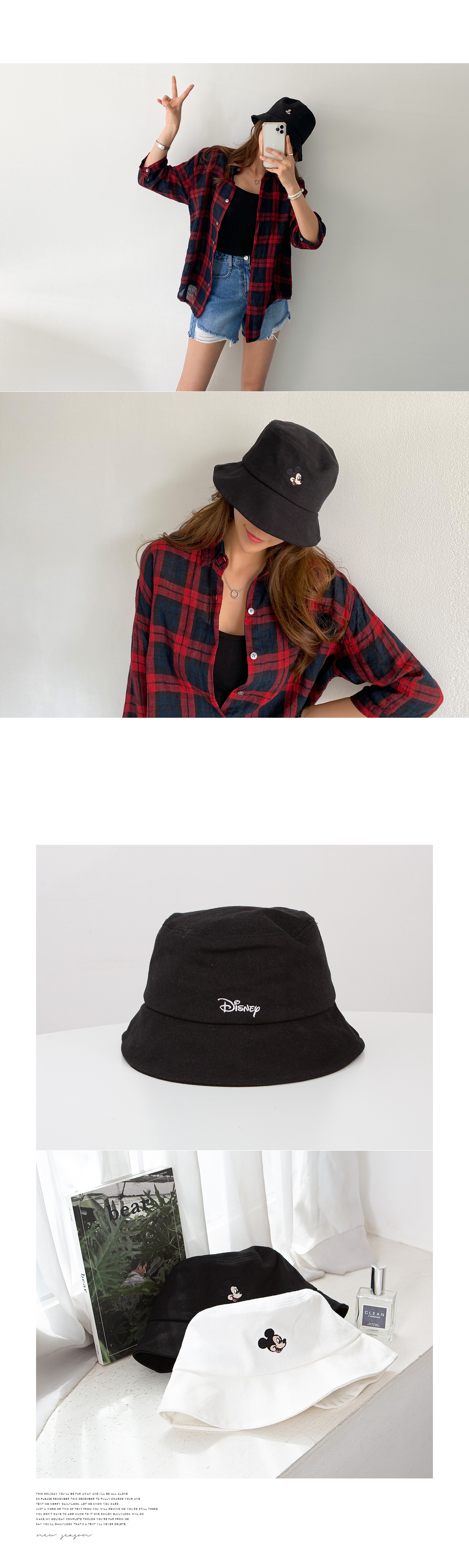 Disney Genuine Cotton Mickey Bungalow #86140
