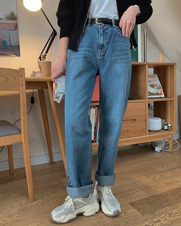 Bendy wide denim pants